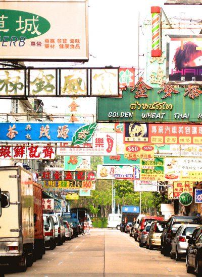 Best Part Of Hong Kong To Visit